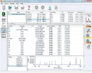 Optimass 9600 GBC - Logiciel - post traitement