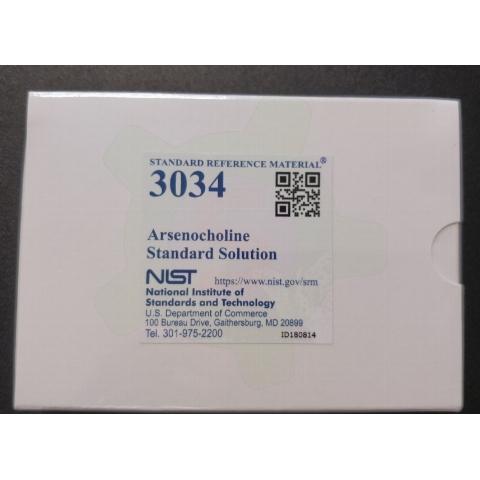 008-010-004 - SRM-3034 (NIST)